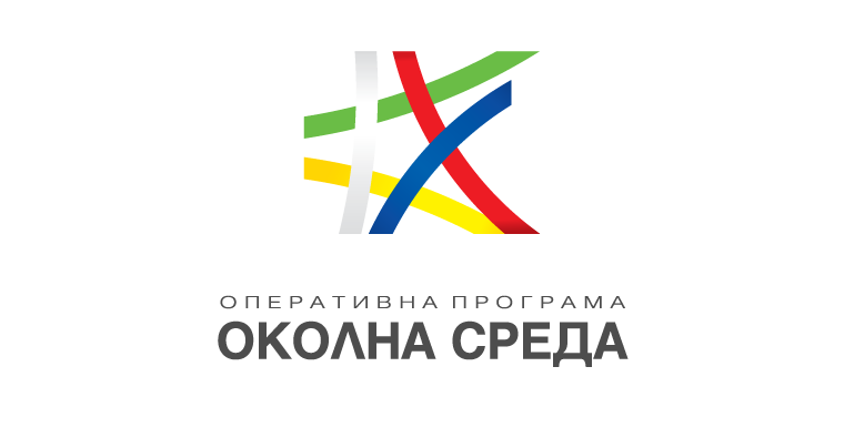 Публична покана по чл. 51 от ЗУСЕСИФ