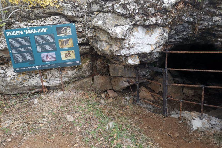 Стартира кампания за обезопасяване на пещери