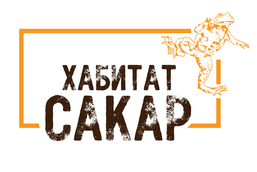 """Стартираща пресконференция по проект """"Хабитат Сакар"""""""